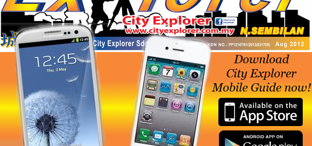 wordpress_cityexplorer